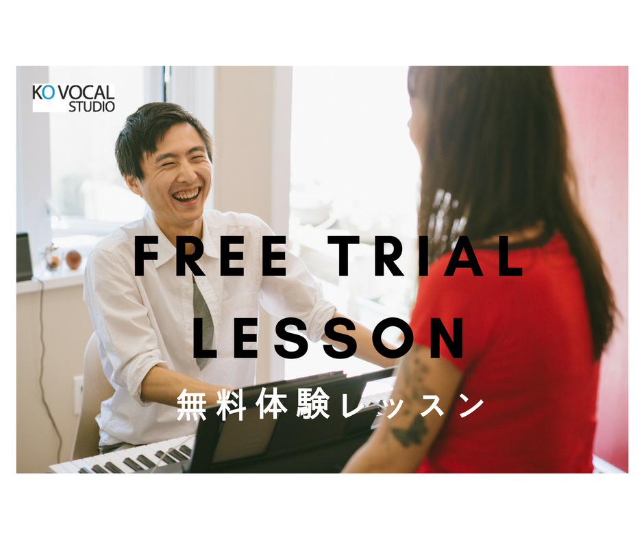 """""""For Japanese Students""""  先着20名様限定、無料体験レッスン"""